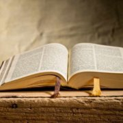 Czy Biblia jest dziś aktualna
